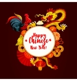 Chinese New Year poster for Spring Festival design vector image