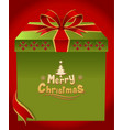 merry christmas gift vector image