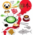 Japanese food collection vector image