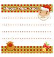 Christmas wishlist vector image