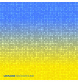 Abstract Background using Ukraine flag colors vector image
