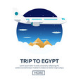 trip to egypt travelling modern vector image
