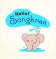 Elephants spray water in songkran festival vector image