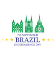 Independence Day Brazil vector image