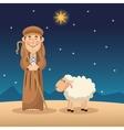 Shepherd cartoon design vector image