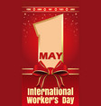 international workers day card 1 may labor day vector image
