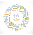 Mid autumn festival design Chinese translate - vector image