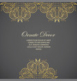 decorative frame elegant element for vector image