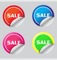 sale sticker icon design vector image