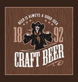 craft beer and girl logo- vector image