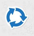 three arrows icon vector image