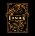 dragon t-shirt design vector image