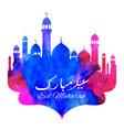 eid mubarak happy eid greetings with mosque vector image