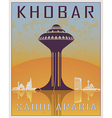Khobar vintage poster vector image vector image