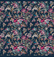 Floral seamless pattern with colorful vector image