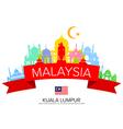 Malaysia Travel Landmarks and Flag vector image