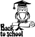 Decorative bird - owl with graduation cap and book vector image