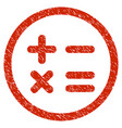 calculator rounded grainy icon vector image