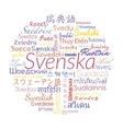 Swedish collage vector image