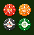 casino chips sign set vector image