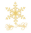 Christmas background with hand-drawn realistic vector image