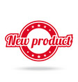 new product label red color isolated on white vector image