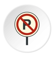 Parking is prohibited icon flat style vector image