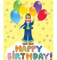 Clown with festive balloons vector image vector image