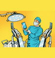 obstetrician delivered a baby robot smartphone vector image