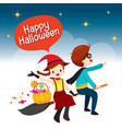 children sitting on broom and flying on sky vector image