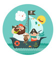 happy dad and son sailing at their pirate ship vector image