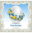 Easter egg 1 vector image vector image