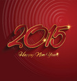 new year background 1211 vector image vector image