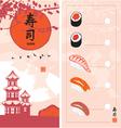 sushi sun vector image