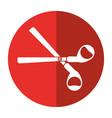 scissors tool school icon shadow vector image