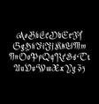 Fantasy Gothic Font Retro vintage alphabet Custom vector image
