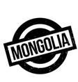 mongolia rubber stamp vector image