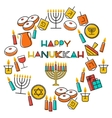 Hanukkah holiday background vector image