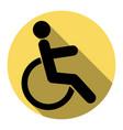 disabled sign flat black vector image