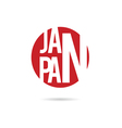 japan icon red vector image