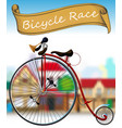 old bicycle race vector image