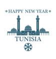 Greeting Card Tunisia vector image
