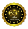 seal quality years anniversary vector image