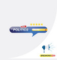 politics news icon for journalism of news tv vector image