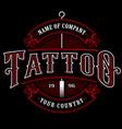 vintage tattoo studio emblem 4 for dark background vector image