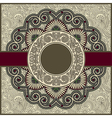 circle floral ornamental vintage template vector image