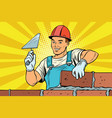 builder brickwork construction and repair vector image