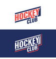 hockey club logo vector image