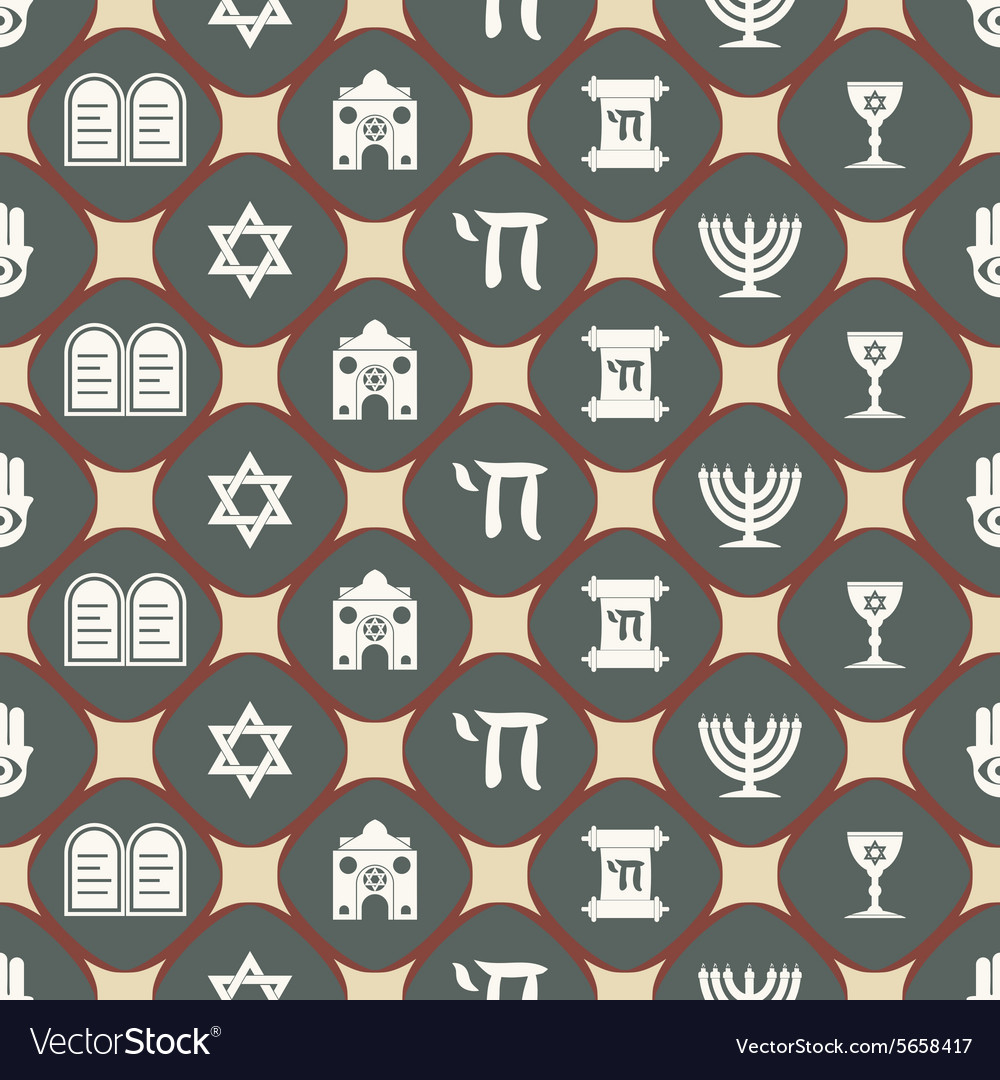 Seamless background with jewish symbols vector
