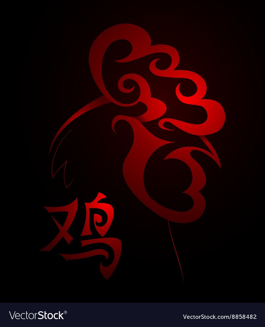 Red rooster as symbol for 2017 by chinese zodiac vector
